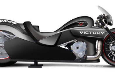 Victory Gunner drag bike