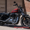 Harley-Davidson 2019 prices Sportster Forty-Eight Special