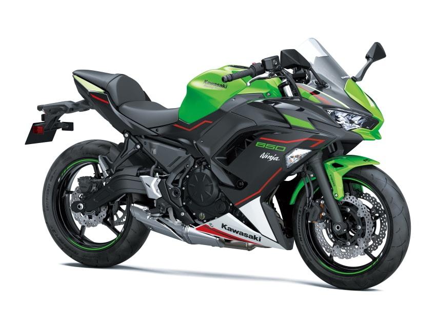 2021 Kawasaki Ninja