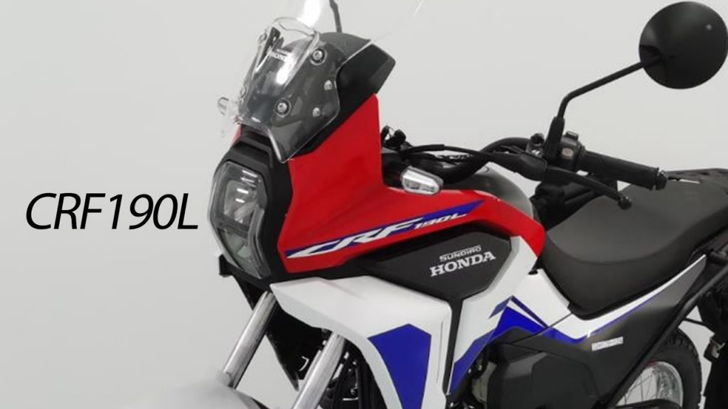 A close-up of the Honda CRF190L ADV available in China