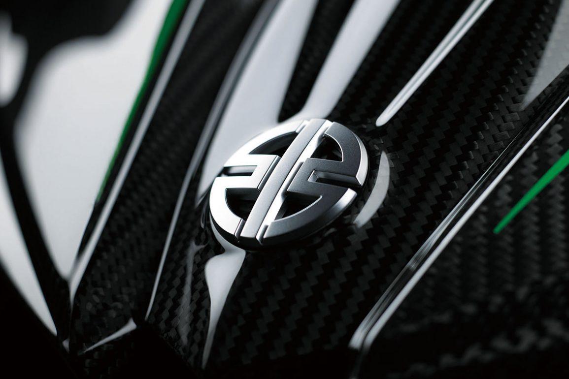 A shot of the new Kawasaki River Mark logo